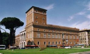 Televideo in mostra le meraviglie di roma for Mostra cina palazzo venezia